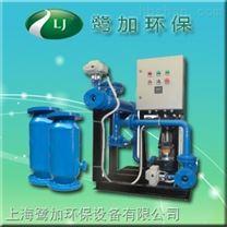 分体式冷凝器自动在线清洗装置
