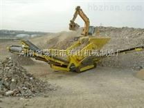 郑州紫金山地区建筑垃圾用建筑垃圾移动破碎站处理参数
