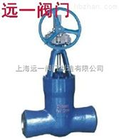 上海产品伞齿轮焊接闸阀Z561Y-100I Z561Y-160I Z561Y-320I