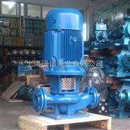 IRG热水管道离心泵