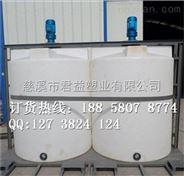 西安1立方全塑PE搅拌罐 加工厂
