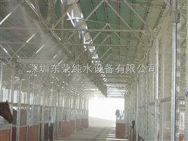 牛养殖场除臭设备