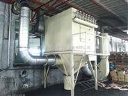 深圳工业除尘器