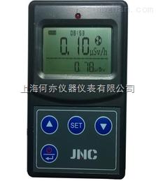 PED-G-70个人报警剂量仪