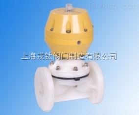 G941F电动塑料隔膜阀