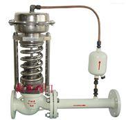 自力式流量控制阀,蒸汽流量调节阀
