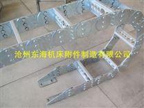 數控鑽銑床穿線鋼製拖鏈實時報價