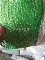 天津大棚用哪种遮阳网--塘沽遮阳网--西青区遮阳网电话