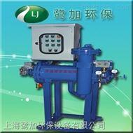 SCII-F微晶旁流综合水处理器/F型开式循环水旁流水处理器