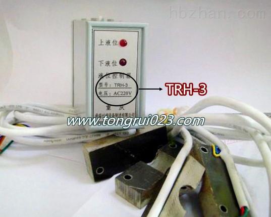液位控制器接线图