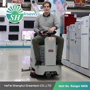 駕駛式全自動洗地機