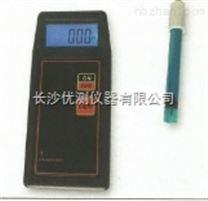 便攜式電導率儀