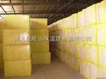 外牆硬質防火岩棉板廠家 產品價格