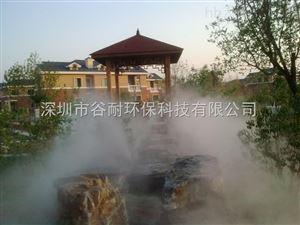 谷耐假山造雾设备专家/景区景观人造雾