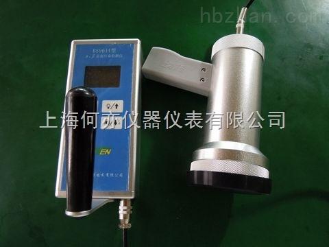 BG9611型辐射污染α、β表面污染检测仪