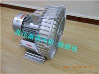双段式高压风机5.5kw双叶轮鼓风机