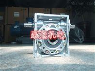蜗杆涡轮减速机
