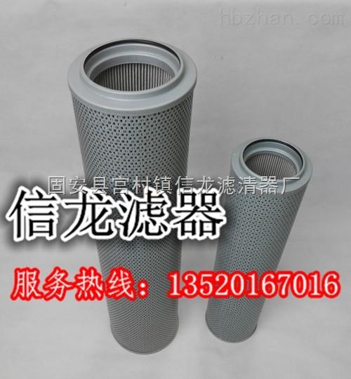FAX-100×10黎明滤芯