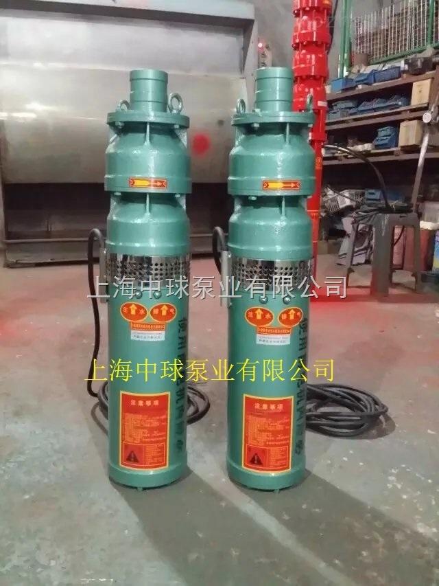 QS65-18-5.5潜水泵