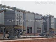 天津蓟县工业袋式除尘器多种型号供您选择