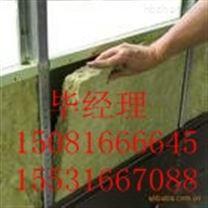 A級不燃岩棉板 保溫隔熱材料