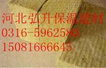 外牆硬質防火岩棉板//屋麵防火岩棉板價格