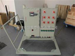 BXX52防爆电源插座箱生产厂家