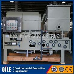 QTA-1500全新设计的污泥深度脱水机系统