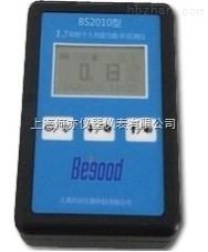 BG2010型个人χ、γ剂量计