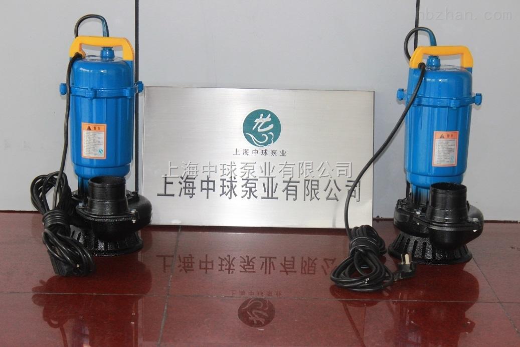 3寸QDX40-10-1.5潜水泵