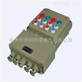 BXK58防爆控制箱