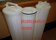 HC8400FKP8H厂价直销颇尔水滤芯