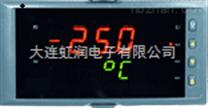 HD-S1100數字顯示儀/溫度顯示儀/壓力顯示儀/液位顯示儀