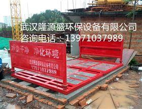 LYS-100武汉冲洗台设备搅拌站冲洗台