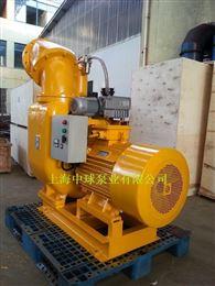 350ZKZX1200-11-55-6真空辅助大型自吸泵