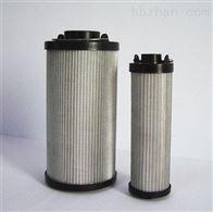 0330R005BN4HC直销液压油滤芯