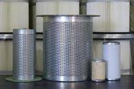 2500400020厂家供应优耐特斯油气分离滤芯