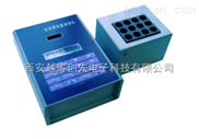 經濟型COD速測儀/化學需氧量(COD)速測儀
