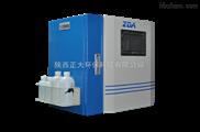 一种国产自主研发的氨氮在线分析仪
