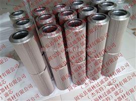 齐全BLG-2200*20FS油站滤芯价格