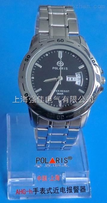 供应验电手表 验电器 验电表 手表近电报警器