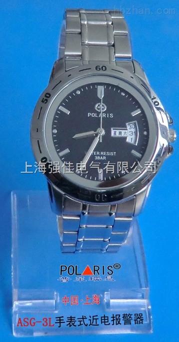 电工验电手表_验电手表_手表式近电报警器
