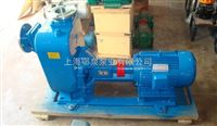 清水自吸泵40ZX32-125自吸泵