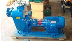 40ZX32-125自吸泵
