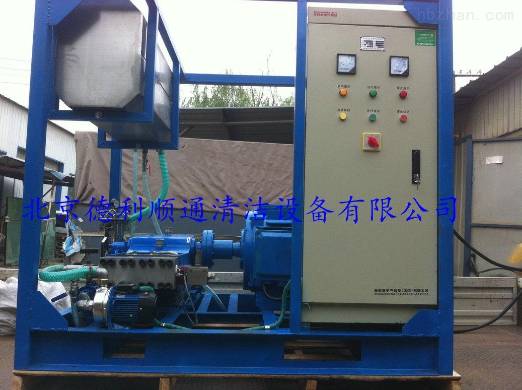 大流量高压清洗机-800公斤高压清洗机