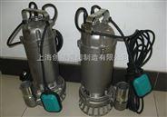 WQ(D)-S系列全不锈钢污水污物潜水电泵|丝口出水节