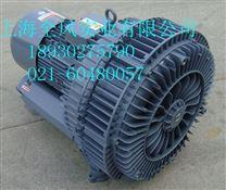 HTB-75-032-0.3KW多段式鼓风机