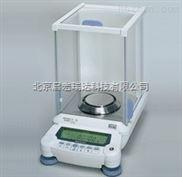 日本岛津电子天平AUW120D十万分之一电子天平