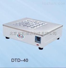 中兴伟业DTD-40多用途消解仪  DTD-40样品消化装置