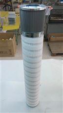风电齿轮箱油滤芯